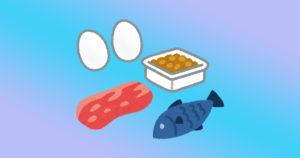 【ダイエット】現役トレーナーが教える!食事のバランス