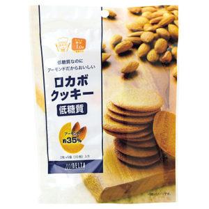 【成城石井】ロカボ商品が健康的すぎる!おすすめの商品