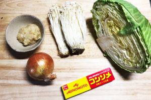 【Youtuber小池友仁さんのダイエットレシピ】鶏ひき肉のおすすめアレンジレシピ2品!